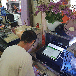 Our POS software installed at a small eatery shop